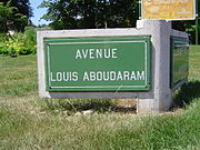 Le Touquet-Paris-Plage (Avenue Louis Aboudaram).JPG