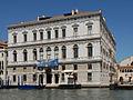Le palazzo Grassi (Fondation François Pinault, Venise) (3740670460).jpg