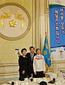 Lee Myung-Bak, Kim Yoon-Ok and Kim Yuna.jpg