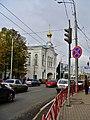 Leninskiy rayon, Yaroslavl', Yaroslavskaya oblast', Russia - panoramio (87).jpg