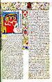 Libro del caballero Zifar, f 1r manuscrito de Paris.jpg