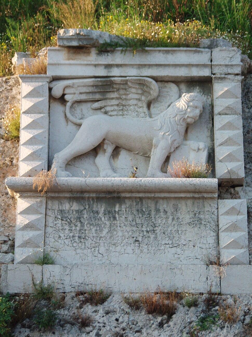 Lion St Mark Corfu