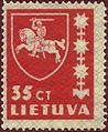 Lithuania 1937 MiNr415 B002a.jpg