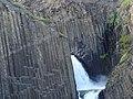 Litlanesfoss 2 (14602750420).jpg