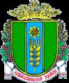 Liubashivka Raion COA.png