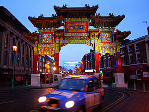English: Liverpool China Town Arch