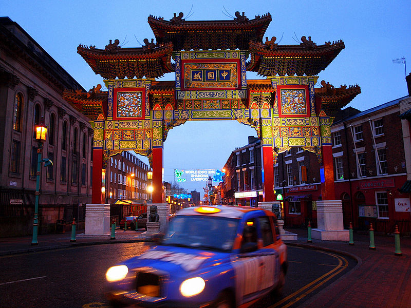 File:Liverpool China Town Chinese Arch.jpg