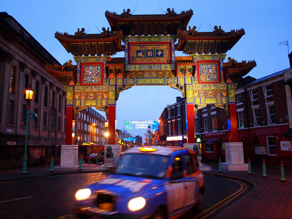 Liverpool China Town Chinese Arch