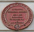 Liverpool Overhead Railway plaque.jpg