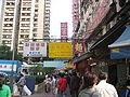 Lo Tak Court, in Tsuen Wan, Hong Kong.jpg