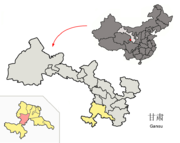 Location of Luqu within Gansu (China).png