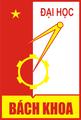Logo Hust.png