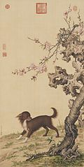 Long-haired Dog Beneath Blossoms