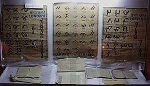 Lontara script - Museum display showing script comparison of Makasar (left), Lontara (center), and Bilang-bilang (right) at Balla Lompoa Museum, Sungguminasa, Gowa