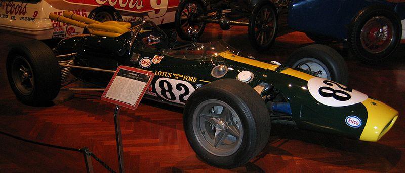 Archivo: Lotus38.jpg