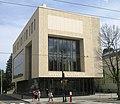 Lunder Arts Center, Lesley University 1803 Mass Ave Cambridge.jpg