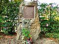 Luxembourg, Mémorial Maquisards (1).JPG