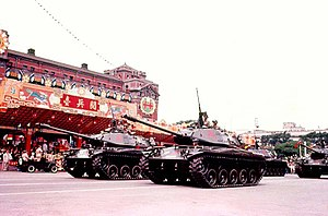 National Day of the Republic of China - Republic of China Army Tanks in front to the Presidential Office during the 1966 Double Ten celebration.