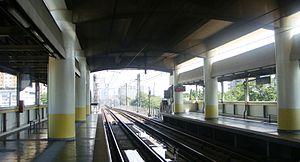 Kamuning MRT station - Image: MRT 3 Kamuning Station Platform 2