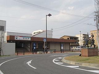 Asahi-mae Station Railway station in Owariasahi, Aichi Prefecture, Japan