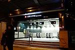 MTR HKU (26).JPG