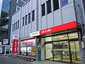 MUFG Bank Futamatagawa Branch.jpg