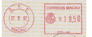 Macao stamp type B9.jpg