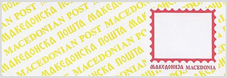 Macedonia Label J.jpg