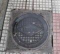 Madrid manhole cover metro.jpg