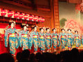 Maikos dancing at Miyako odori.jpg