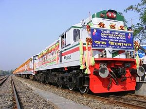 Maitree Express - Inaugural of Maitree Express train of the Bangladesh Railway (2008 April 14), at Dhaka Cantonment.