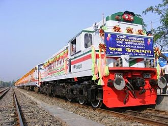 Transport in Bangladesh - First Maitree Express run between Dhaka and West Bengal, 14 April 2008