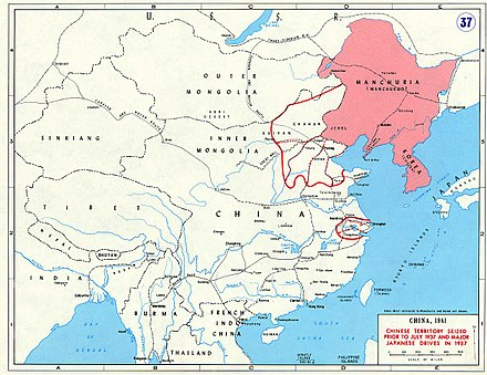 Japanese occupation of China in 1937 Major Japanese drives in 1937.jpg