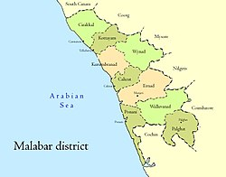 Malabar District - Wikipedia on climate map, date time map, writing system map, western europe map, elevation map, regional map, great plains map, zip code map, usa map, time zone map, human characteristics map, australia and surrounding area map, mogadishu on african map, reigon map, hemisphere map, vegetation map, tricare map, uk map, capital map, absolute location map,