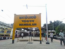 Acharapakkam - WikiVisually