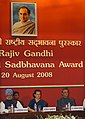 """Manmohan Singh, the Chairman of the Advisory Committee and the President, ICCR, Dr. Karan Singh and the Chairperson, UPA, Smt. Sonia Gandhi at the """"Rajiv Gandhi National Sadbhavana Award"""" function, in New Delhi.jpg"""