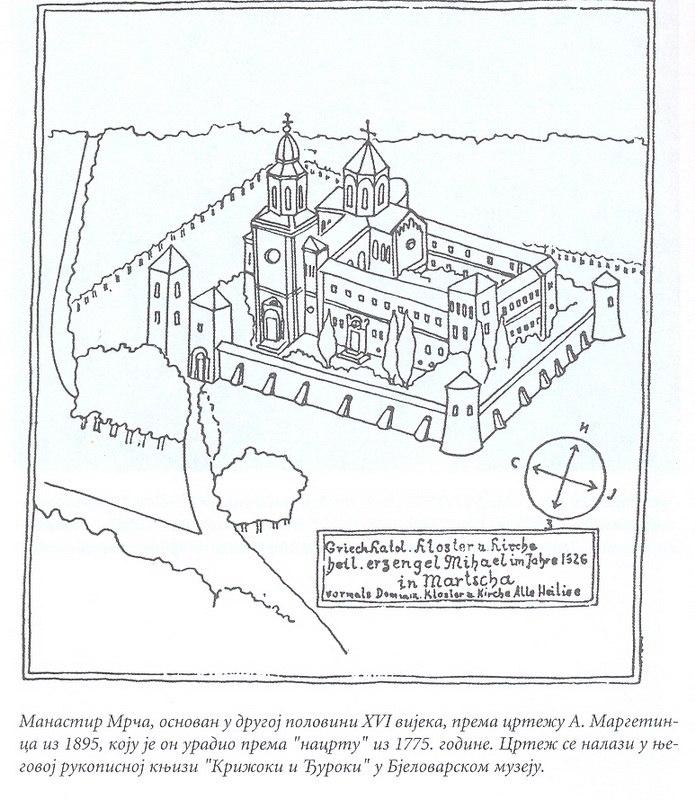 Marča Monastery