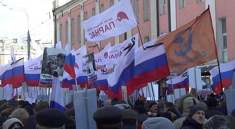 March in memory of Boris Nemtsov in Moscow - 17.jpg