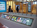 Maritime Centre Gallery - Science City - Kolkata 2003-11-05 00632.JPG