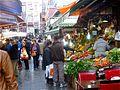 Markt in Kadıköy.jpg