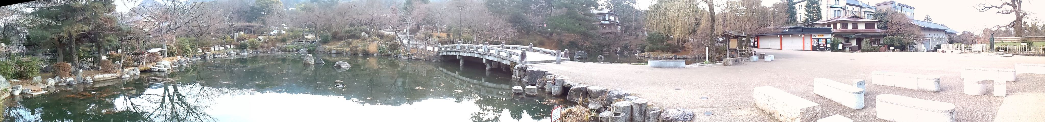 Maruyama-kôen Park - Panorama