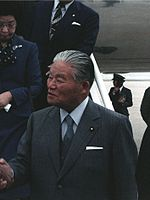 Masayoshi Ohira in USA.jpg