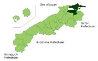 Matsue in Shimane Prefecture.png