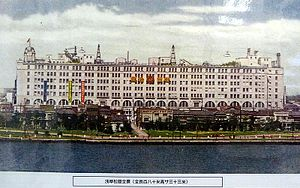 Matsuya (department store)