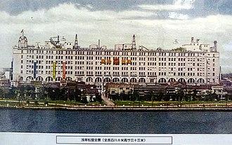 Matsuya (department store) - Image: Matsuya Asakusa 1931