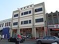 Melaka Hainan Association.jpg