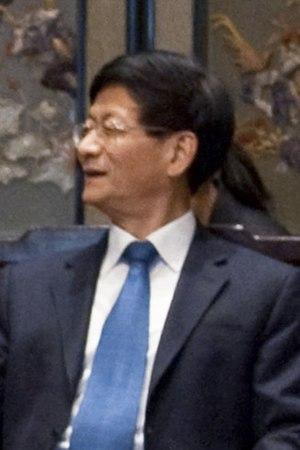 Meng Jianzhu - Image: Meng Jianzhu 2015