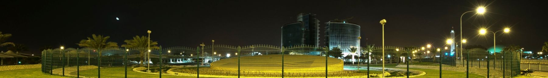 Head offices of Qatar Petroleum, based in Mesaieed.