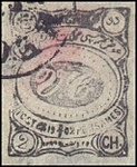Mesched local post stamp 1902.jpg