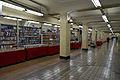 Metro Kobe06ds3872.jpg